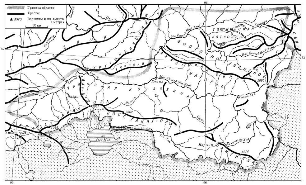 Тува. Схема орографии