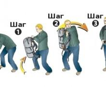 Рюкзак одеваем с колена