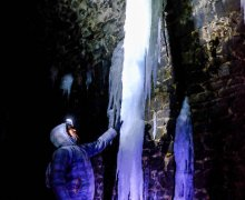 Дидинский тоннель