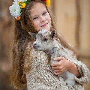 Долина коз
